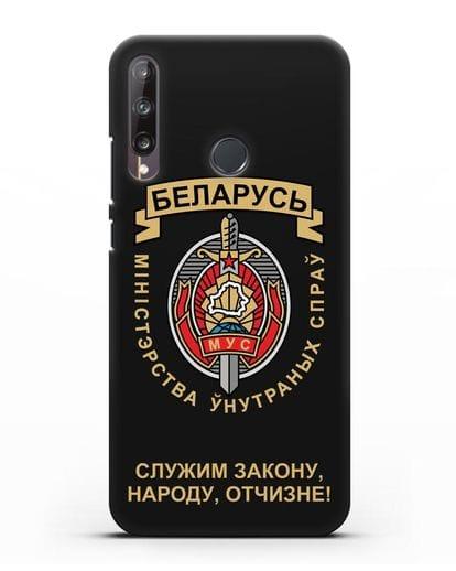 Чехол с гербом Министерства Внутренних Дел Республики Беларусь силикон черный для Huawei P40 lite E