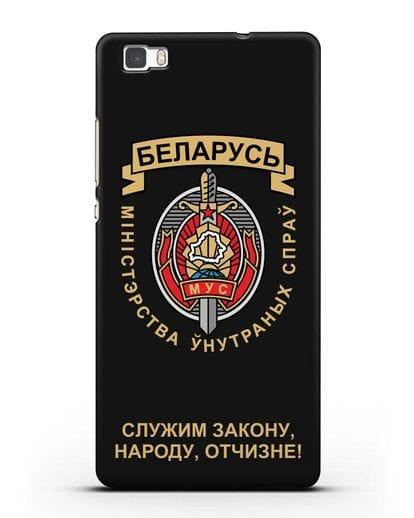 Чехол с гербом Министерства Внутренних Дел Республики Беларусь силикон черный для Huawei P8 Lite