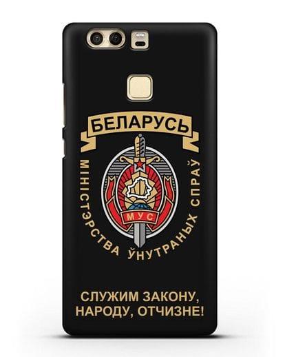 Чехол с гербом Министерства Внутренних Дел Республики Беларусь силикон черный для Huawei P9