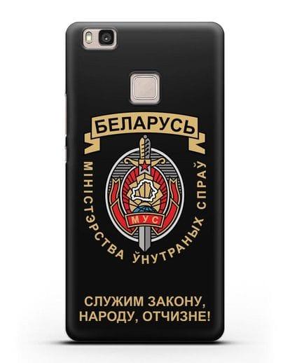 Чехол с гербом Министерства Внутренних Дел Республики Беларусь силикон черный для Huawei P9 Lite
