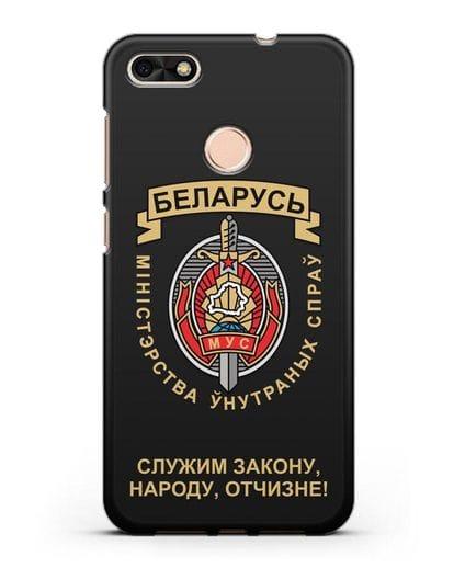 Чехол с гербом Министерства Внутренних Дел Республики Беларусь силикон черный для Huawei P9 Lite mini