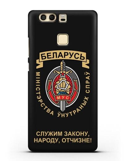Чехол с гербом Министерства Внутренних Дел Республики Беларусь силикон черный для Huawei P9 Plus
