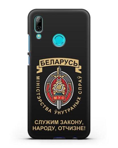 Чехол с гербом Министерства Внутренних Дел Республики Беларусь силикон черный для Huawei P Smart 2019