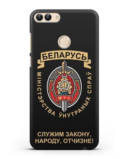 Чехол с гербом Министерства Внутренних Дел Республики Беларусь силикон черный для Huawei P Smart