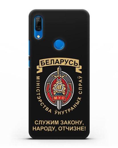 Чехол с гербом Министерства Внутренних Дел Республики Беларусь силикон черный для Huawei P Smart Z