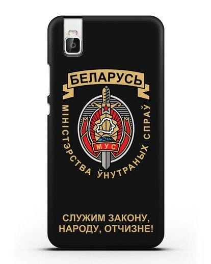 Чехол с гербом Министерства Внутренних Дел Республики Беларусь силикон черный для Huawei Shot X