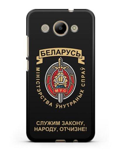 Чехол с гербом Министерства Внутренних Дел Республики Беларусь силикон черный для Huawei Y3 2017