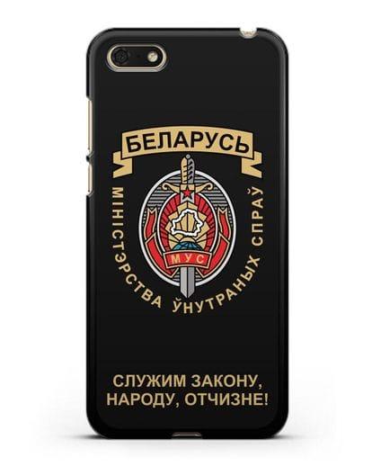Чехол с гербом Министерства Внутренних Дел Республики Беларусь силикон черный для Huawei Y5 Prime 2018