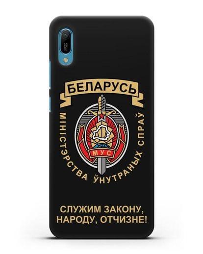Чехол с гербом Министерства Внутренних Дел Республики Беларусь силикон черный для Huawei Y6 2019