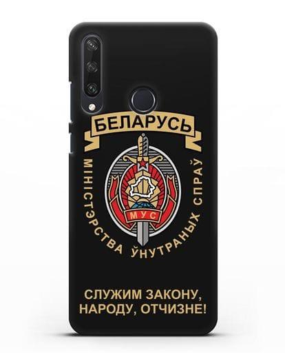 Чехол с гербом Министерства Внутренних Дел Республики Беларусь силикон черный для Huawei Y6P