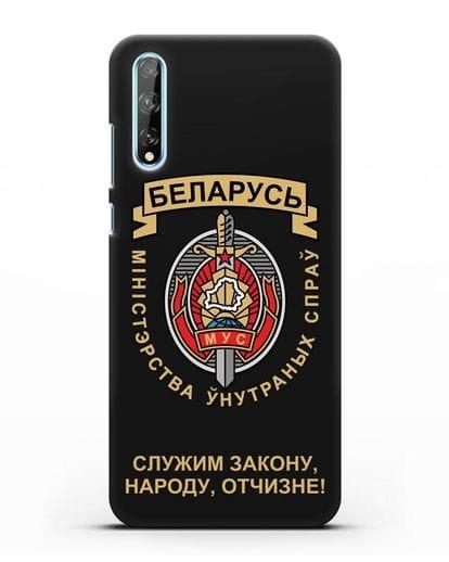 Чехол с гербом Министерства Внутренних Дел Республики Беларусь силикон черный для Huawei Y8P