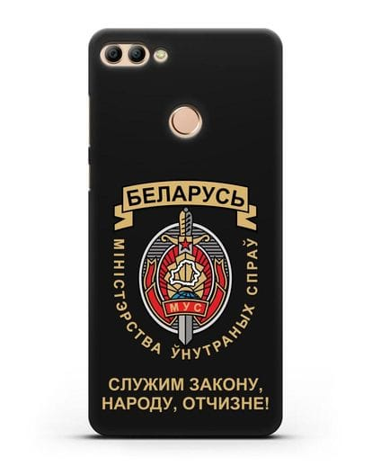 Чехол с гербом Министерства Внутренних Дел Республики Беларусь силикон черный для Huawei Y9 2018