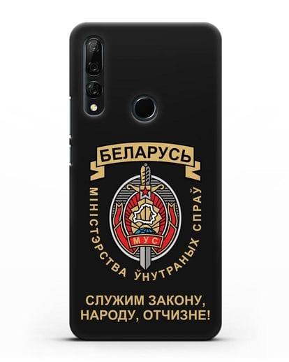 Чехол с гербом Министерства Внутренних Дел Республики Беларусь силикон черный для Huawei Y9 Prime 2019