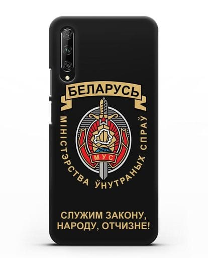 Чехол с гербом Министерства Внутренних Дел Республики Беларусь силикон черный для Huawei Y9s