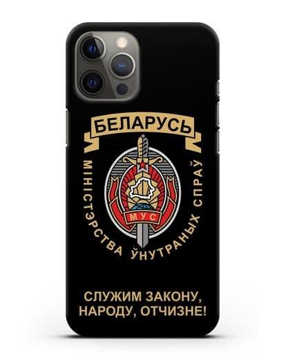 Чехол с гербом Министерства Внутренних Дел Республики Беларусь силикон черный для iPhone 12 Pro Max