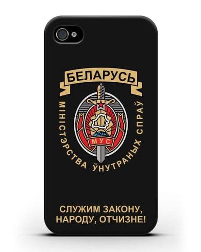 Чехол с гербом Министерства Внутренних Дел Республики Беларусь силикон черный для iPhone 4/4s