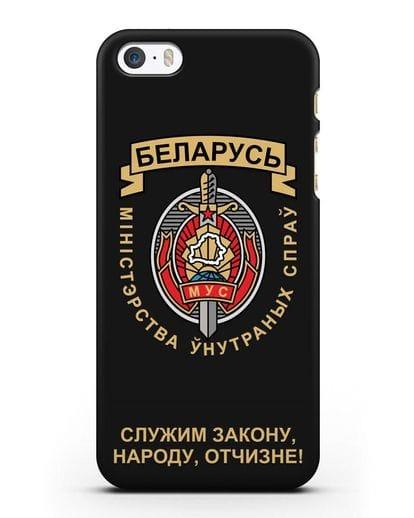 Чехол с гербом Министерства Внутренних Дел Республики Беларусь силикон черный для iPhone 5/5s/SE