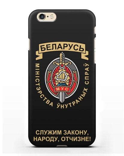 Чехол с гербом Министерства Внутренних Дел Республики Беларусь силикон черный для iPhone 6s