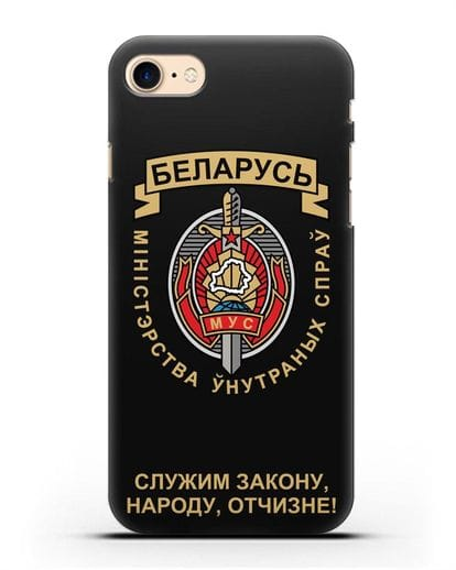 Чехол с гербом Министерства Внутренних Дел Республики Беларусь силикон черный для iPhone SE 2020