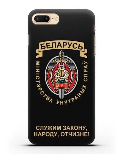 Чехол с гербом Министерства Внутренних Дел Республики Беларусь силикон черный для iPhone 7 Plus