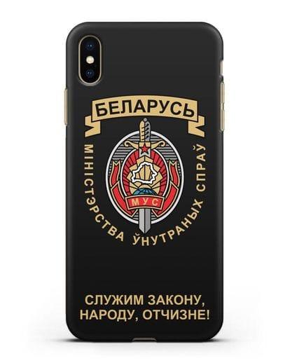 Чехол с гербом Министерства Внутренних Дел Республики Беларусь силикон черный для iPhone XS Max
