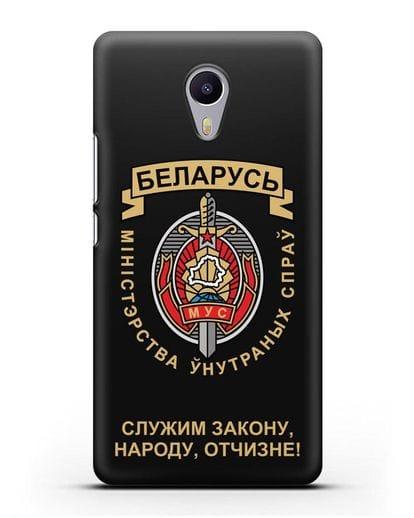 Чехол с гербом Министерства Внутренних Дел Республики Беларусь силикон черный для MEIZU M3 Note
