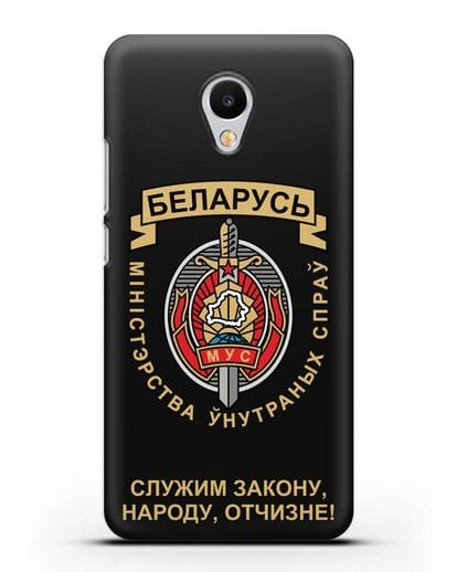 Чехол с гербом Министерства Внутренних Дел Республики Беларусь силикон черный для MEIZU M3s mini
