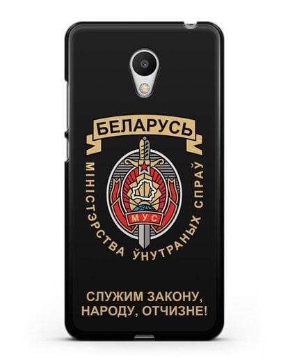 Чехол с гербом Министерства Внутренних Дел Республики Беларусь силикон черный для MEIZU M6