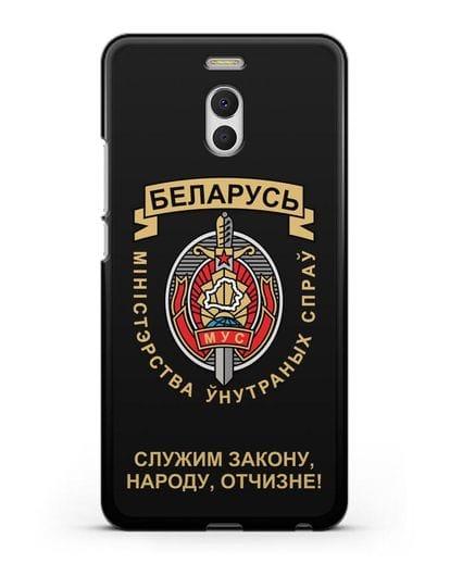 Чехол с гербом Министерства Внутренних Дел Республики Беларусь силикон черный для MEIZU M6 Note