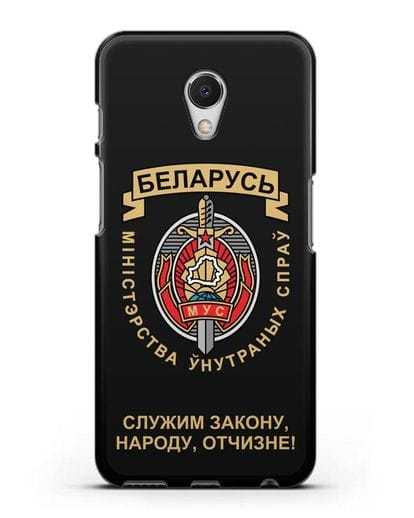 Чехол с гербом Министерства Внутренних Дел Республики Беларусь силикон черный для MEIZU M6s