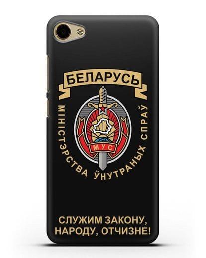 Чехол с гербом Министерства Внутренних Дел Республики Беларусь силикон черный для MEIZU U10