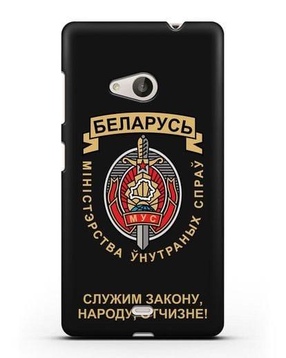Чехол с гербом Министерства Внутренних Дел Республики Беларусь силикон черный для Microsoft Lumia 535