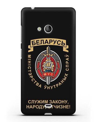 Чехол с гербом Министерства Внутренних Дел Республики Беларусь силикон черный для Microsoft Lumia 540