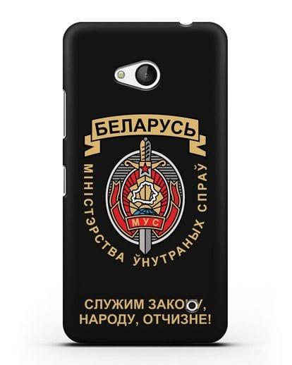 Чехол с гербом Министерства Внутренних Дел Республики Беларусь силикон черный для Microsoft Lumia 640