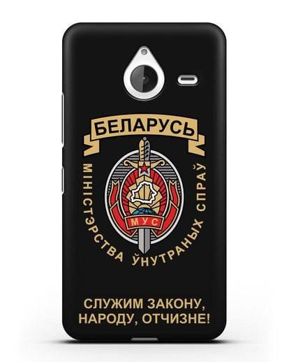 Чехол с гербом Министерства Внутренних Дел Республики Беларусь силикон черный для Microsoft Lumia 640 XL