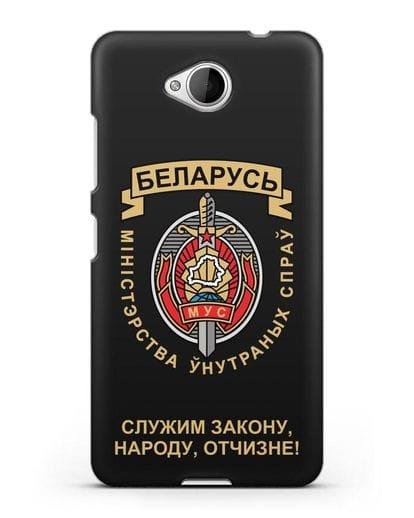 Чехол с гербом Министерства Внутренних Дел Республики Беларусь силикон черный для Microsoft Lumia 650