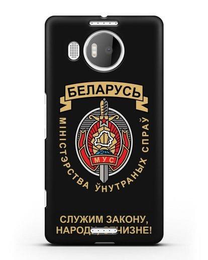 Чехол с гербом Министерства Внутренних Дел Республики Беларусь силикон черный для Microsoft Lumia 950 XL