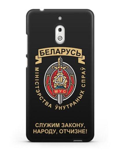 Чехол с гербом Министерства Внутренних Дел Республики Беларусь силикон черный для Nokia 2.1