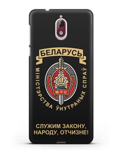 Чехол с гербом Министерства Внутренних Дел Республики Беларусь силикон черный для Nokia 3.1
