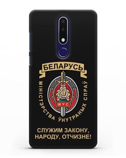 Чехол с гербом Министерства Внутренних Дел Республики Беларусь силикон черный для Nokia 3.1 plus
