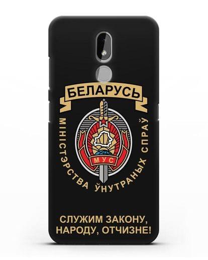 Чехол с гербом Министерства Внутренних Дел Республики Беларусь силикон черный для Nokia 3.2 2019