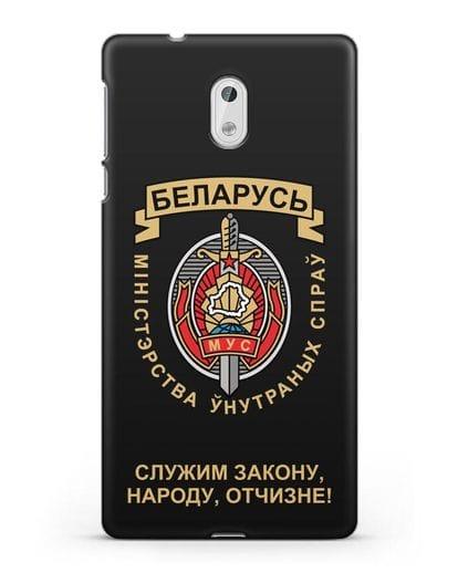 Чехол с гербом Министерства Внутренних Дел Республики Беларусь силикон черный для Nokia 3