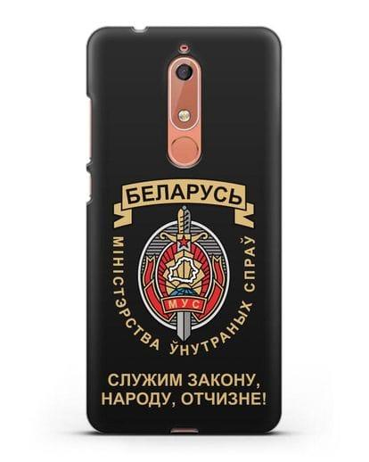 Чехол с гербом Министерства Внутренних Дел Республики Беларусь силикон черный для Nokia 5.1