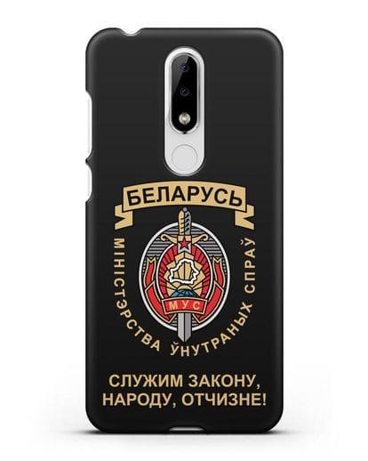 Чехол с гербом Министерства Внутренних Дел Республики Беларусь силикон черный для Nokia 5.1 plus
