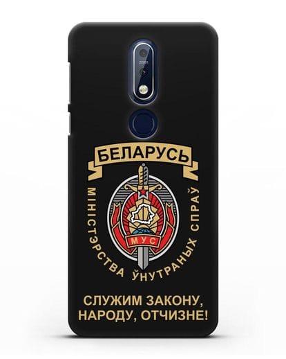 Чехол с гербом Министерства Внутренних Дел Республики Беларусь силикон черный для Nokia 7.1