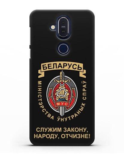 Чехол с гербом Министерства Внутренних Дел Республики Беларусь силикон черный для Nokia 7.1 plus
