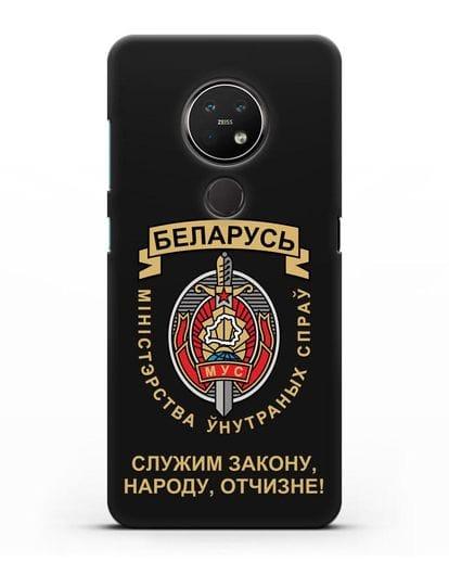 Чехол с гербом Министерства Внутренних Дел Республики Беларусь силикон черный для Nokia 7.2