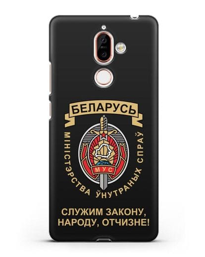 Чехол с гербом Министерства Внутренних Дел Республики Беларусь силикон черный для Nokia 7 plus