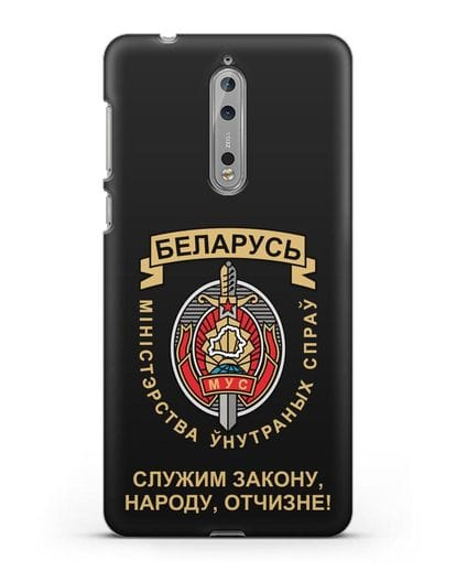 Чехол с гербом Министерства Внутренних Дел Республики Беларусь силикон черный для Nokia 8