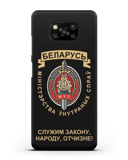 Чехол с гербом Министерства Внутренних Дел Республики Беларусь силикон черный для Xiaomi Poco X3